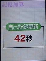 2007091002