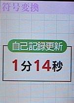 2007091004