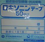 2011041001