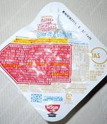 2011071510