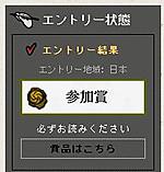 2012090601