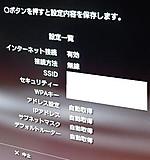 2012120204
